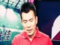 欧洲杯-黄健翔做客PPTV解说揭幕战20120609