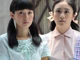 风和日丽-马伊琍青涩学生妹