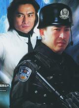 《24小时警事》