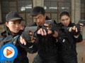 中国偶像版CSI