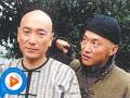 赵燕国彰-岭南药侠