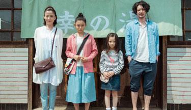 日本电影周