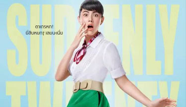泰国影展单元