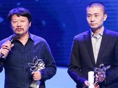 孔笙和李雪获最佳导演奖