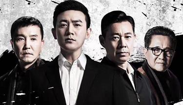 年度最佳中国电视剧征集