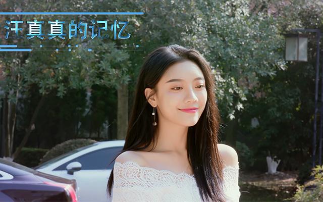 人生若只如初见(上)(第03集)