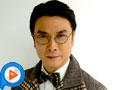 刘松仁《摘星之旅》饰商界杀手海亮