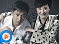 黄磊《婚姻保卫战》