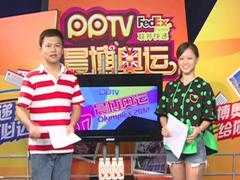 《晨博奥运》第12期-刘翔风雨十二年