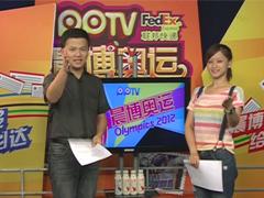 晨博奥运-骨折腿断跑完全程,米切尔精神超越刘翔?