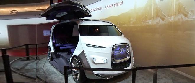 车型详解:雪铁龙概念车Tubik