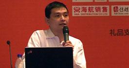 腾讯搜索广告平台部总经理颜伟鹏