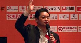 远东控股副总兼首席品牌官徐浩然