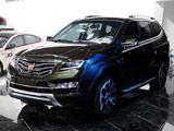 荣威W5概念车全球首发