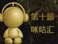 周杰伦陈奕迅助阵