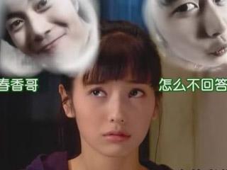 韩彩英代表影视剧作品