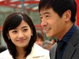 《北京我的爱》富二代跨国恋