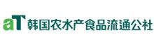 韩国农水产食品流通公社