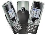 2001年-诺基亚7650