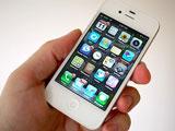 iPhone4S简单使用测评