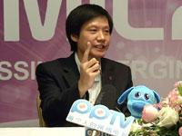 小米科技CEO雷军独家专访