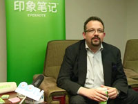 专访Evernote CEO
