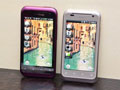 HTC倾心S510b:配件很强大