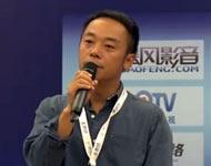 冯鑫:视频下一站是桌面
