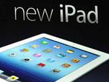 第三代iPad全新功能介绍