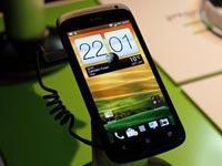 MWC2012-HTC One S